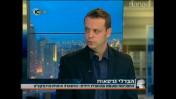 """דורון הרמן בתוכנית """"5 עם רפי רשף""""' 2.7.13 (צילום מסך)"""