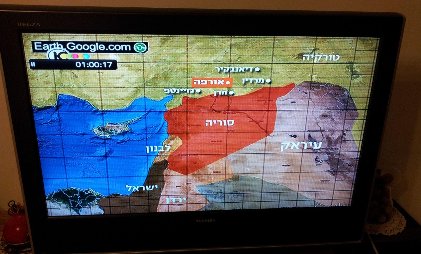 ארץ ישראל השלמה. ערוץ 10, 21.7.2013