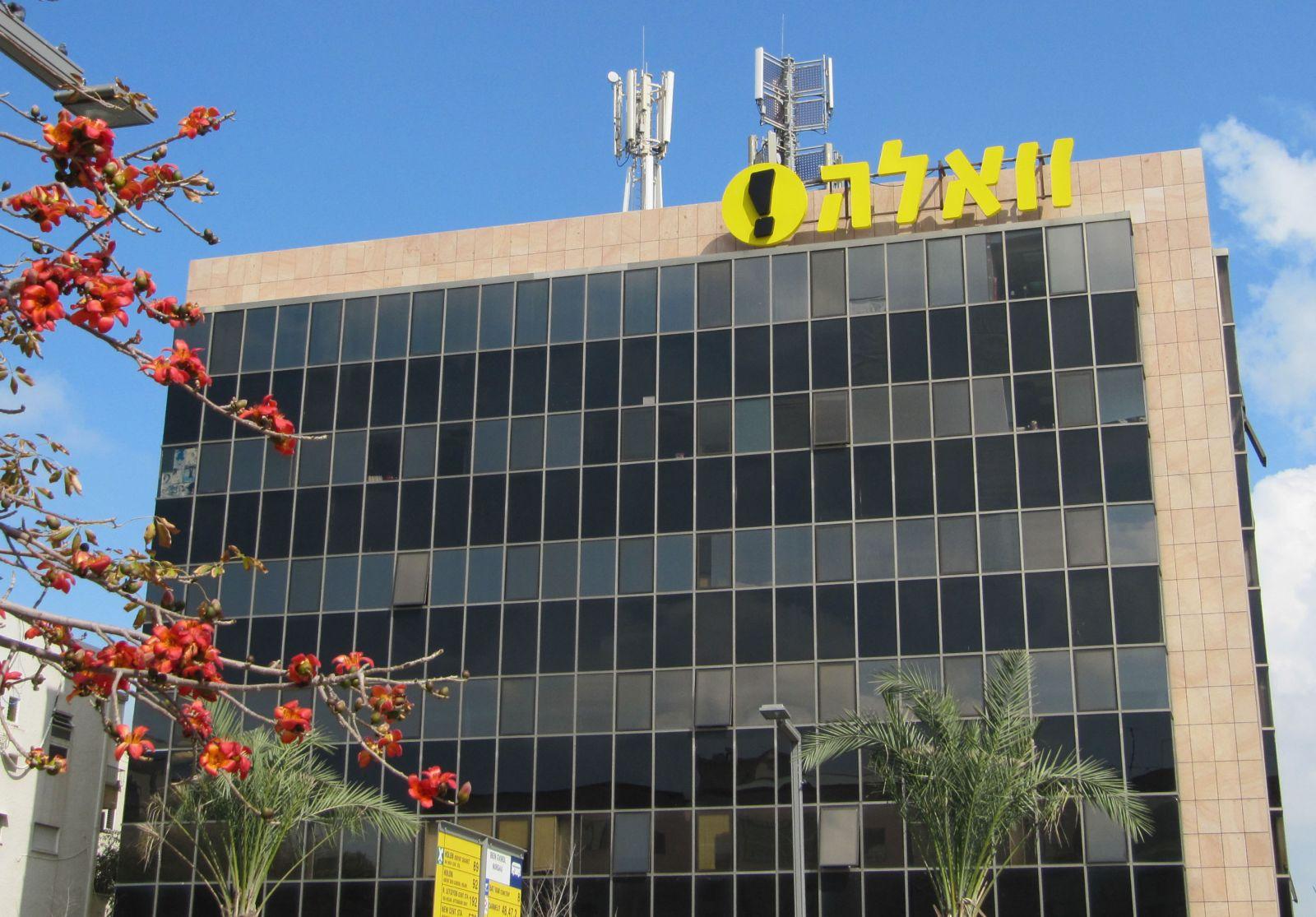 """בית """"וואלה"""" ברחוב אבן-גבירול בתל-אביב (צילום: שוקי טאוסיג)"""