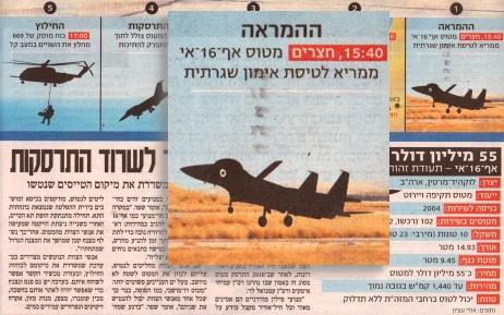 התרסקות מטוס הקרב. ידיעות אחרונות, 8.7.2013