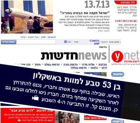 תביעות בים. ynet, 13.7.2013