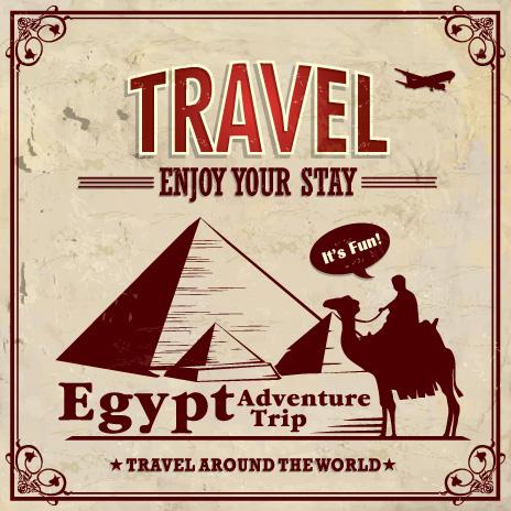 כרזת תיירות במצרים