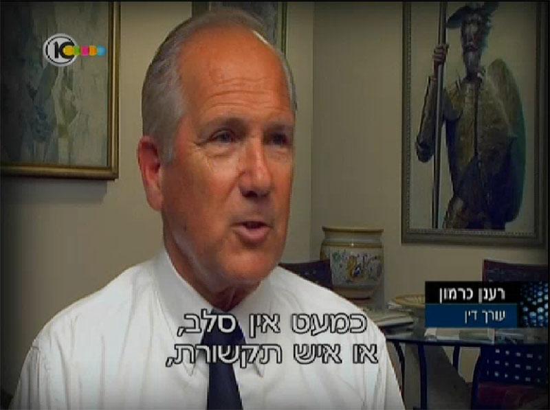"""עו""""ד רענן כרמון בתוכנית """"השד העדתי"""" (צילום מסך)"""