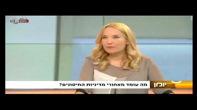 יפעת גליק, כתבת הבריאות של הערוץ הראשון (צילום מסך)