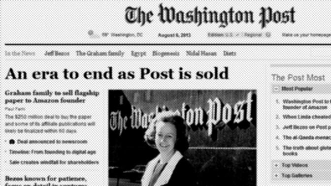 """אתר ה""""וושינגטון פוסט"""" מודיע בכותרת ראשית על מכירתו לבעלי """"אמזון"""" (צילום מסך מעובד)"""