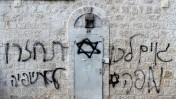 גרפיטי גזעני על מבנה כנסיה בירושלים, 19.4.13 (צילום: גרשון אלינסון)