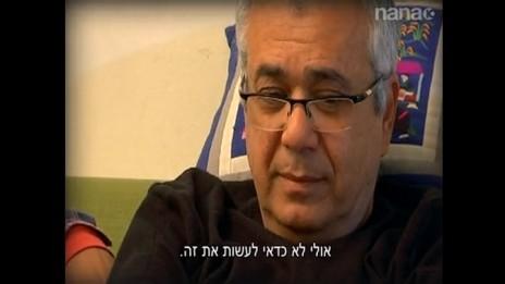 """אמנון לוי בפתח הפרק הראשון בסדרה """"השד העדתי"""" בערוץ 10 (צילום מסך)"""