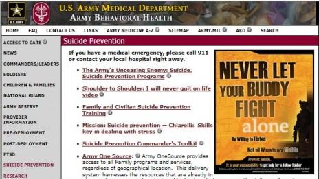צילום מסך מאתר חיל הרפואה של הצבא האמריקאי