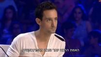 """הזמר עברי לידר בתוכנית הריאליטי """"אקס פקטור"""" (צילום מסך)"""