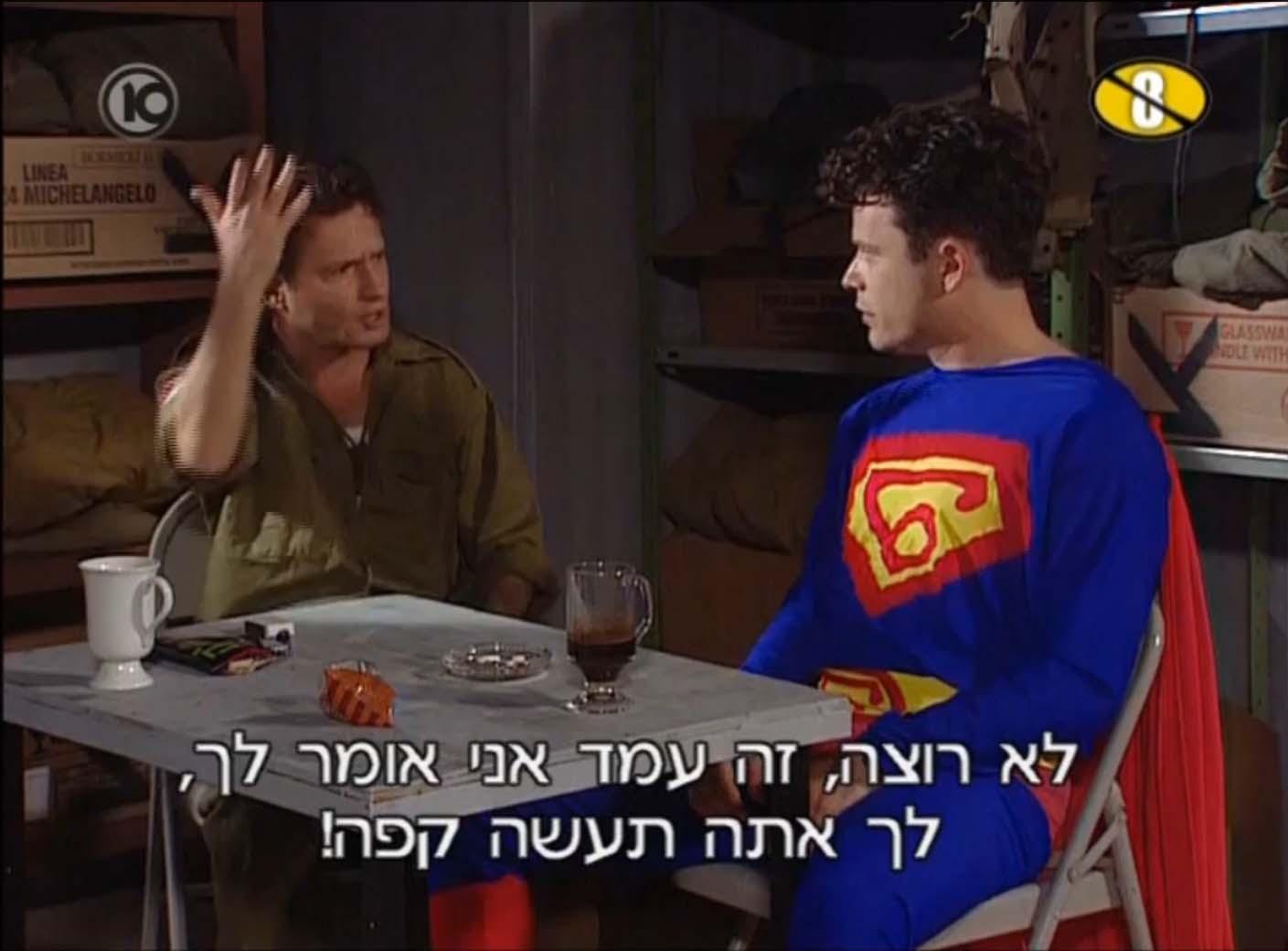 """רמי הויברגר (מימין) ודב נבון במערכון של """"החמישיה הקאמרית"""", 1996"""