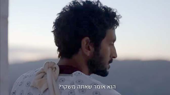 """צחי לוי בסרט """"בית לחם"""", בבימויו של יובל אדלר"""
