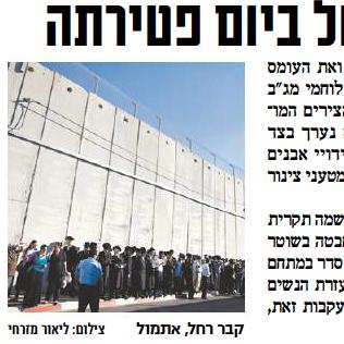 """""""ישראל היום"""", 16.10.13"""