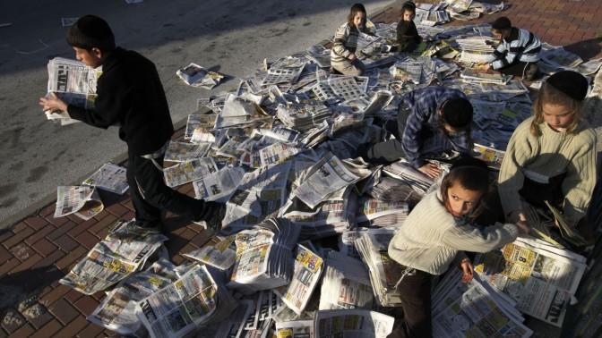 """ילדים וערימה של גליונות """"יתד נאמן"""". ביתר-עילית, 31.3.2009 (צילום: נתי שוחט)"""
