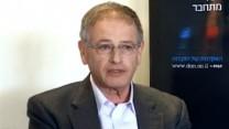 פרופ' ניב אחיטוב, נשיא מרכז אקדמי דן, מתוך סרטון פרסומי של המרכז (צילום מסך)