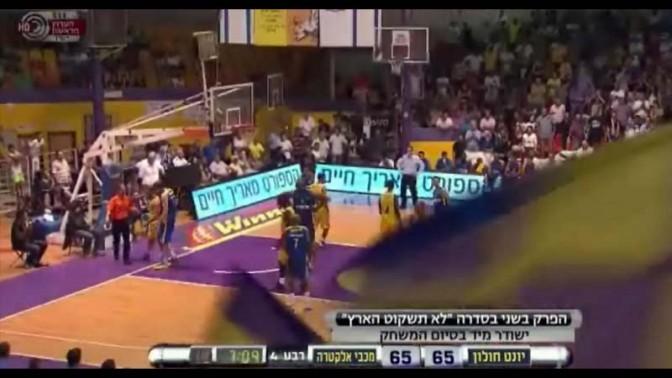 """""""ערב הספורט של ישראל"""" בערוץ הראשון, 14.10.13"""