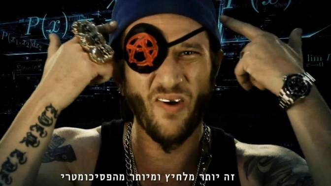 שחקן המדמה את מתנגדי המאגר הביומטרי, מתוך סרטון פרסומת של רשות האוכלוסין וההגירה, אוקטובר 2013 (צילום מסך)