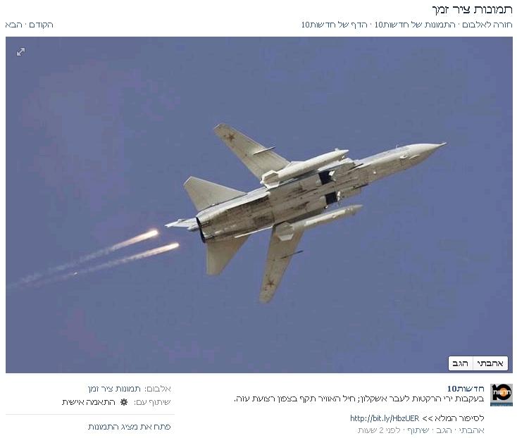 סוחוי בפייסבוק של חדשות 10, 28.10.2013
