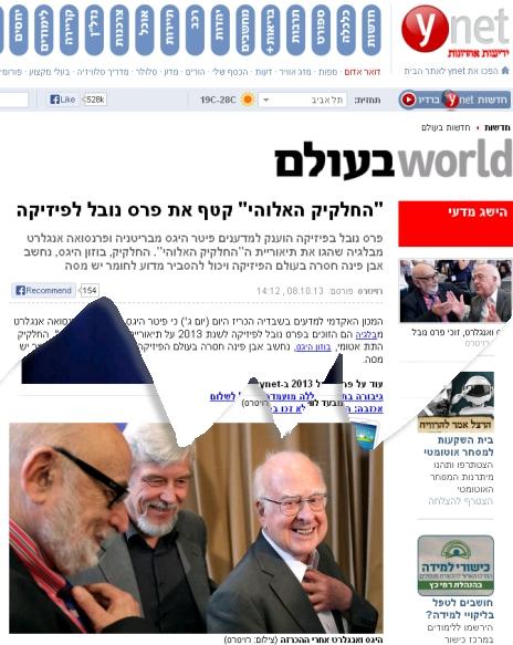 תמונת המדענים זוכי פרס נובל ב-ynet, 8.10.2013