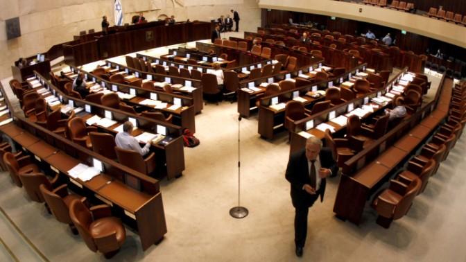 הצבעה על התקציב, כנסת ישראל, 15.6.09 (צילום: אביר סולטן)