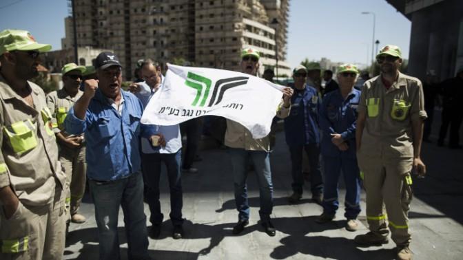 הפגנה של עובדי רותם אמפרט מול משרד הבריאות בירושלים, 25.4.13 (צילום: יונתן זינדל)