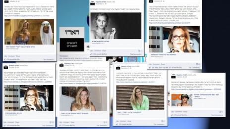 """בר רפאלי בדף הפייסבוק של אתר """"הארץ"""", 24.10–3.11"""