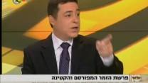 """העיתונאי בן כספית ב""""שישי"""" בערוץ 10, 15.11.13 (צילום מסך)"""