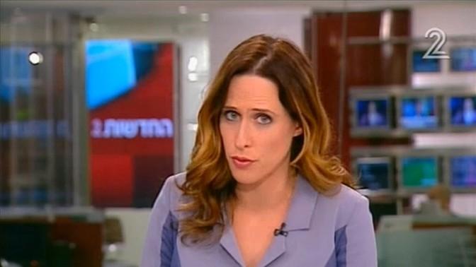 מגישת החדשות יונית לוי מודיעה על מעבר לכתבת קידום עצמי במהדורת החדשות של ערוץ 2