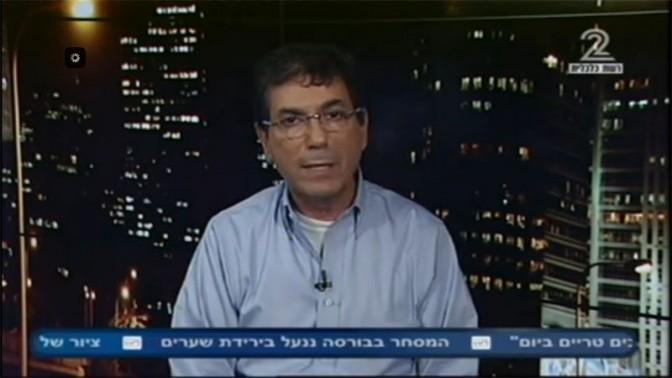 """פרופ' גבי ברבש מתראיין אצל שרון כידון בתוכנית """"רשת כלכלית"""" (צילום מסך)"""