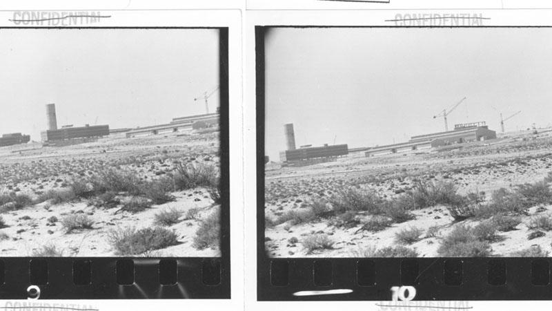 הכור הגרעיני סמוך לדימונה, בתמונות משנות ה-60 (צילום: פלאש 90)