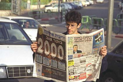 """גליון שנת 2000 של """"ידיעות אחרונות"""", 1.1.2000 (צילום: יעקב סער, לע""""מ)"""