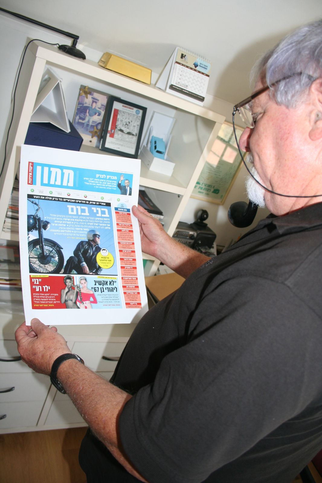 """בני ברק מעיין בשער היתולי של """"ממון"""" שניתן לו עם עזיבתו את העיתון, 5.11.13 (צילום: """"העין השביעית"""")"""
