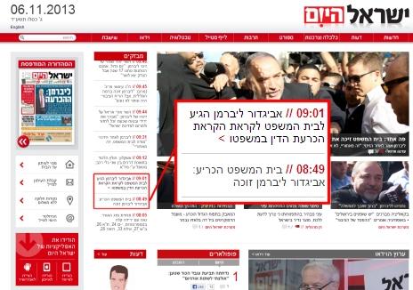 """אתר """"ישראל היום"""" מדווח על אביגדור ליברמן, 6.11.2013"""