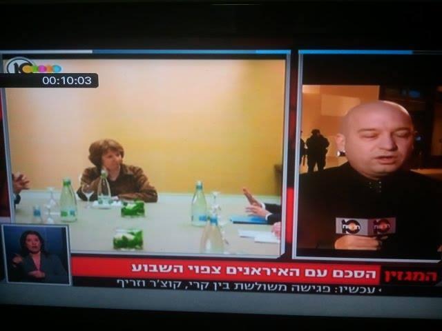 שרת החוץ קוצ'ר. המגזין עם אושרת קוטלר, ערוץ 10, 9.11.2013