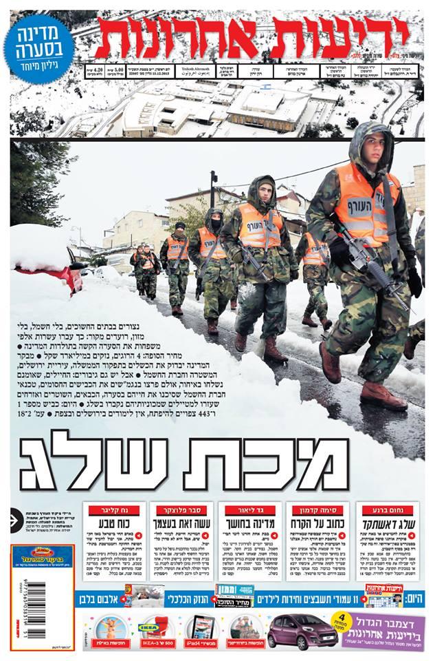 """שער גליון """"ידיעות אחרונות"""", יום אחרי סוף-השבוע שבו היכתה סופת שלגים בישראל, 15.12.13"""