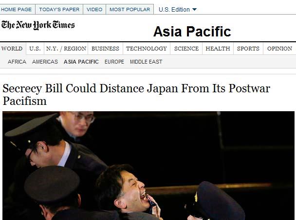 """פציפיזם יפני ב""""ניו-יורק טיימס"""", 28.11.13"""