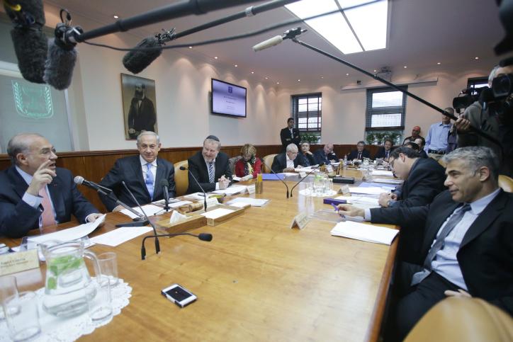 ישיבת הקבינט, אתמול (צילום: אלכס קולומויסקי)