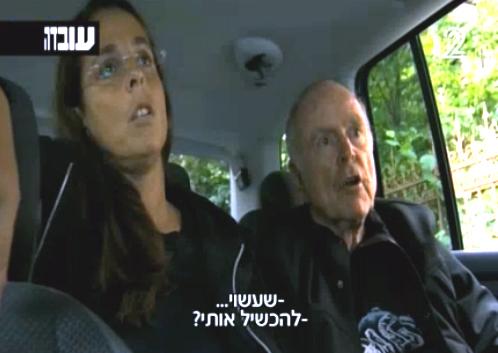 """מתי מילוא ובתו אסנת, בתוכנית """"עובדה"""" (צילום מסך)"""