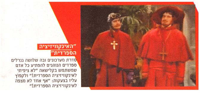"""""""גלריה"""", עמ' 24 (פרט), 6.12.13"""