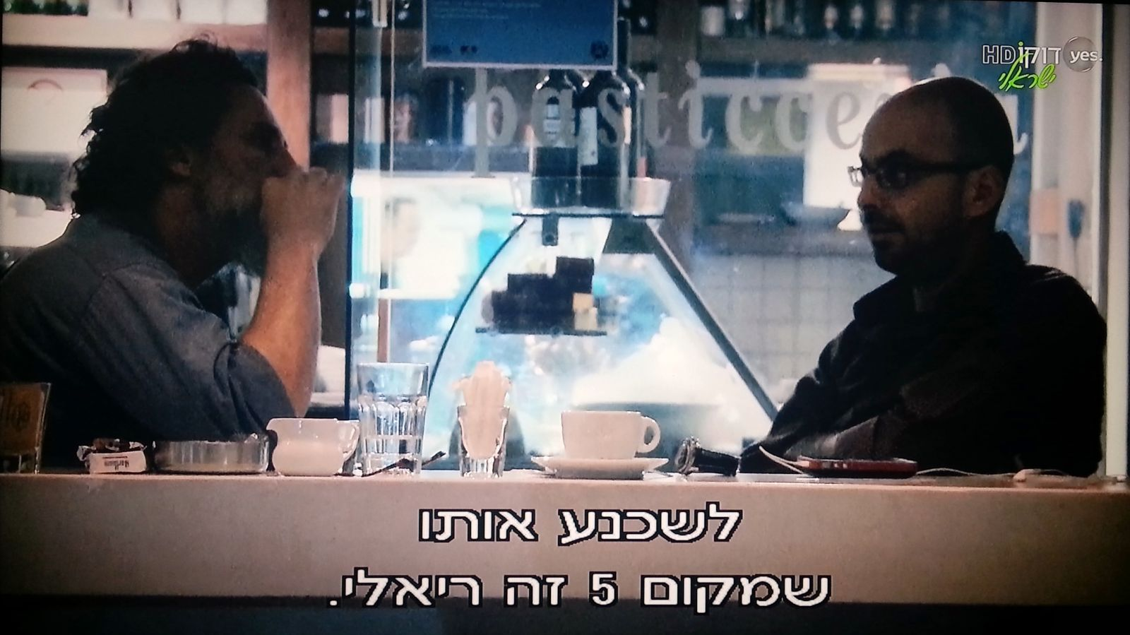 """אלדד יניב ורני בלייר במסעדת הקנטינה, מתוך הסרט התיעודי """"בלי פחד"""""""