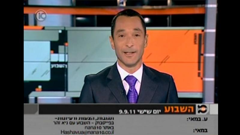 """מגיש תוכנית """"השבוע"""" גיא זוהר מודיע על התפטרותו והתפטרות בכירי מערכת החדשות של ערוץ 10 בעקבות אילוצם לשדר את ההתנצלות בפני שלדון אדלסון, 9.9.11 (צילום מסך)"""