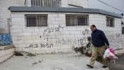 כתובות נאצה על בית בג'ילזון, 31.12.13 (עיסאם רימאווי)