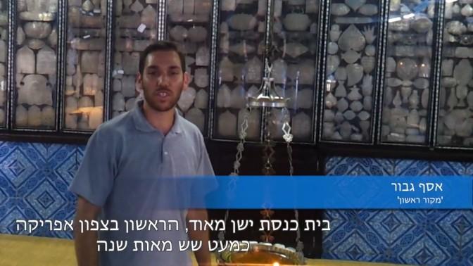 """אסף גבור, כתב """"מעריב"""" ו""""מקור ראשון"""" לענייני ערבים, מתוך סרטון וידיאו של העיתון"""