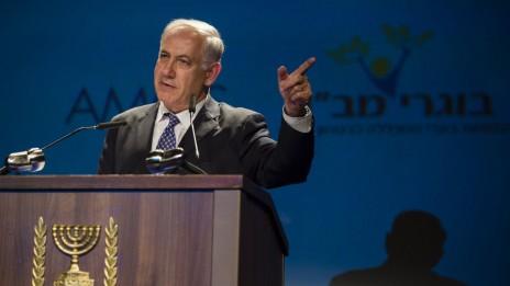 ראש הממשלה בנימין נתניהו נואם בכנס של המכללה לביטחון לאומי. ירושלים, אתמול (צילום: פלאש 90)