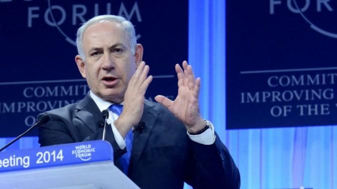 """ראש הממשלה בנימין נתניהו, דאבוס, 23.1.14 (צילום: קובי גדעון, לע""""מ)"""