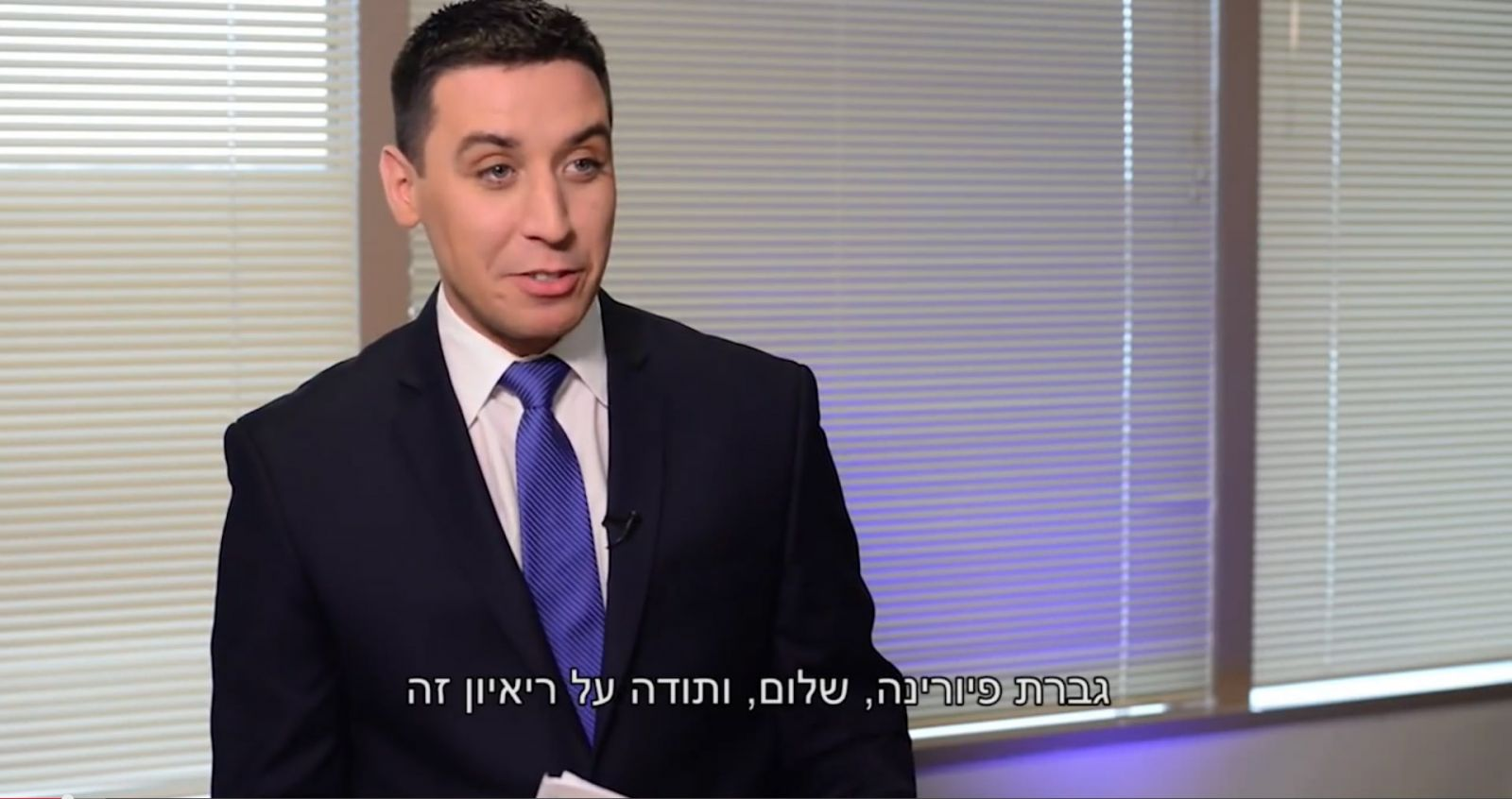 כתב ynet אטילה שומלפבי מראיין את קרלי פיורינה (צילום מסך)