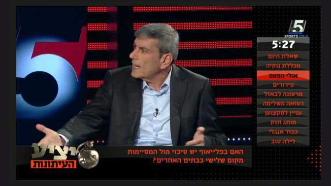 """""""יש לי סקופ בשבילך"""". משה פרימו באולפן ערוץ הספורט, 24.2.14"""