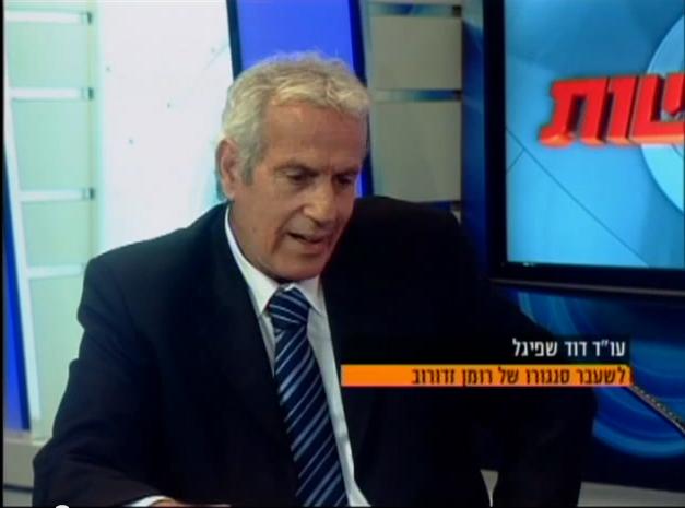 דוד שפיגל, לשעבר סניגורו של רומן זדורוב, מתראיין בחדשות המקומיות, 19.3.13 (צילום מסך)