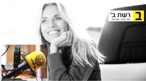 """שרון פרי, מגישת """"שירים ושערים"""" ברשת ב' (צילום: רשת ב')"""