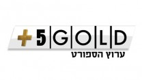 """GOLD 5+"", לוגו אחד מהערוצים שמפעיל ערוץ הספורט"
