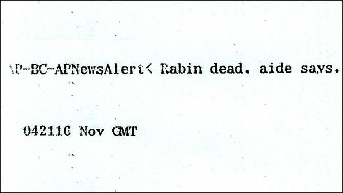 """""""רבין מת, מסר עוזרו"""", מבזק, אי.פי, 5.11.1995"""